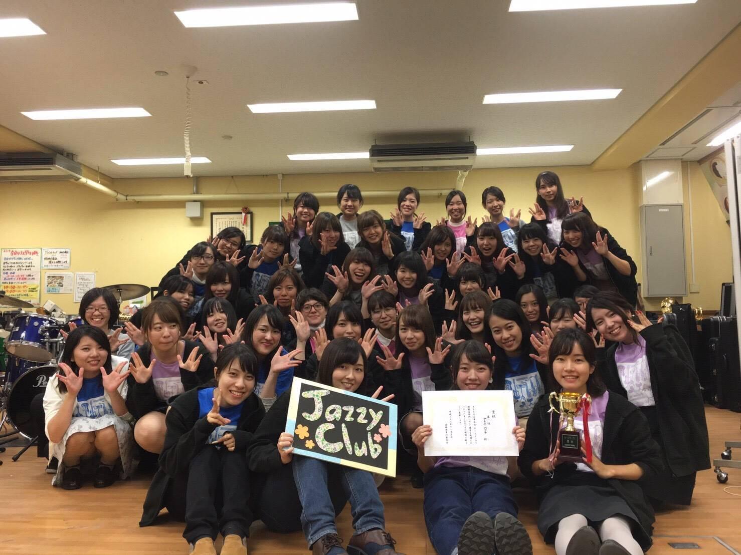 奈良女子大学Jazzyclub