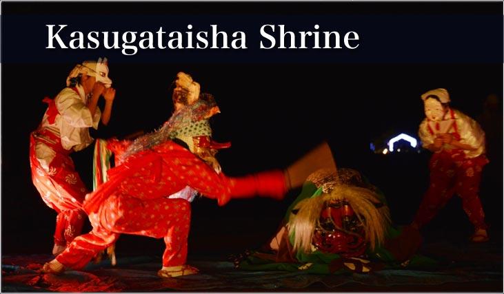 Kasugataisha Shrine