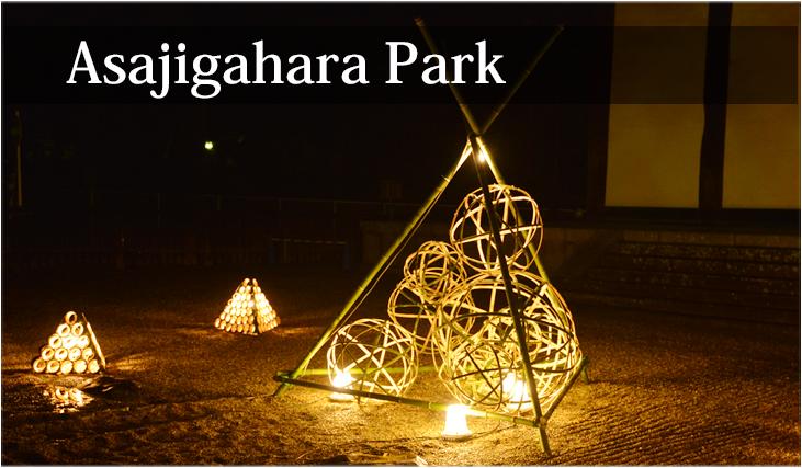 Asajigahara Park