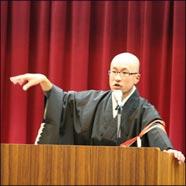 三社寺特別講演会